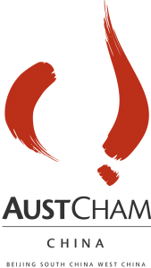 AustCham-China-Stacked_update-169x300.png